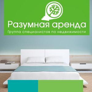 Аренда квартир и офисов Звенигорода