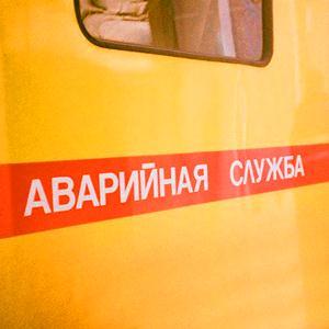 Аварийные службы Звенигорода