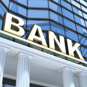 Банки Звенигорода