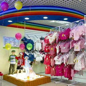 Детские магазины Звенигорода
