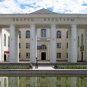 Дворцы и дома культуры Звенигорода