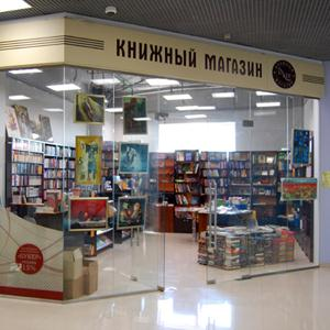 Книжные магазины Звенигорода