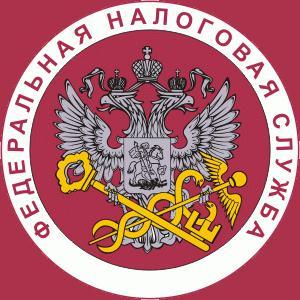 Налоговые инспекции, службы Звенигорода