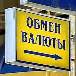 Обмен валют Звенигорода