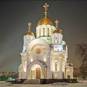 Религиозные учреждения Звенигорода