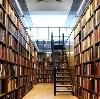 Библиотеки в Звенигороде