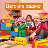 Детские сады в Звенигороде