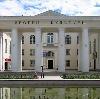 Дворцы и дома культуры в Звенигороде