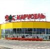 Гипермаркеты в Звенигороде