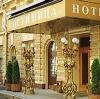 Гостиницы в Звенигороде