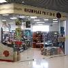 Книжные магазины в Звенигороде