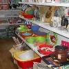 Магазины хозтоваров в Звенигороде