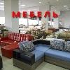 Магазины мебели в Звенигороде