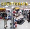 Спортивные магазины в Звенигороде