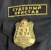Судебные приставы в Звенигороде