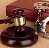 Суды в Звенигороде