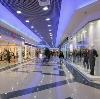 Торговые центры в Звенигороде