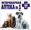 Ветеринарные аптеки в Звенигороде
