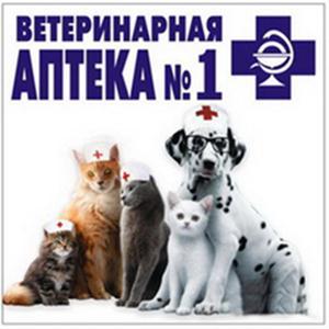 Ветеринарные аптеки Звенигорода